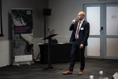 Ben Boteler (IASS) presenting ©Mathias Greiner